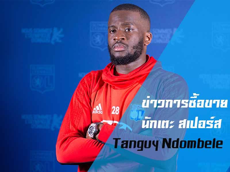 Tanguy Ndombele