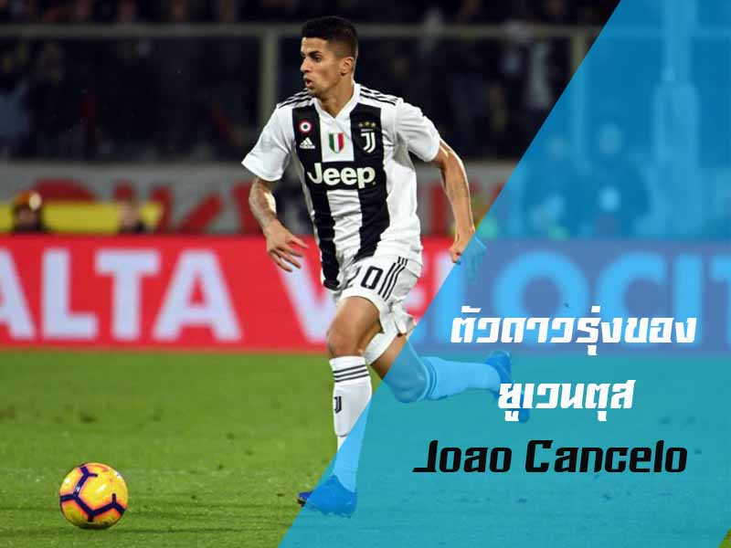 Joao Cancelo